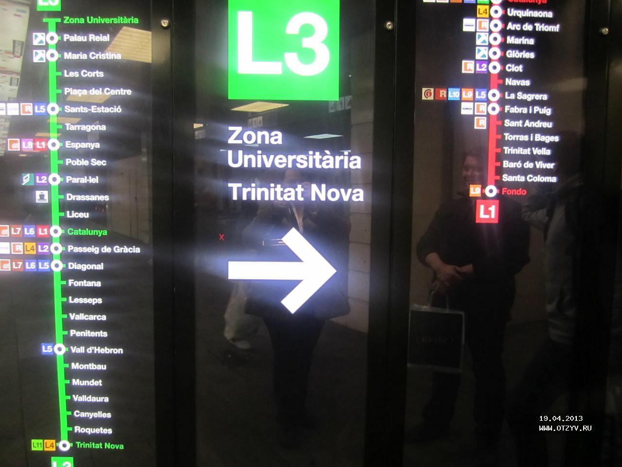 схема движения маршрута l2 ллорет де мар