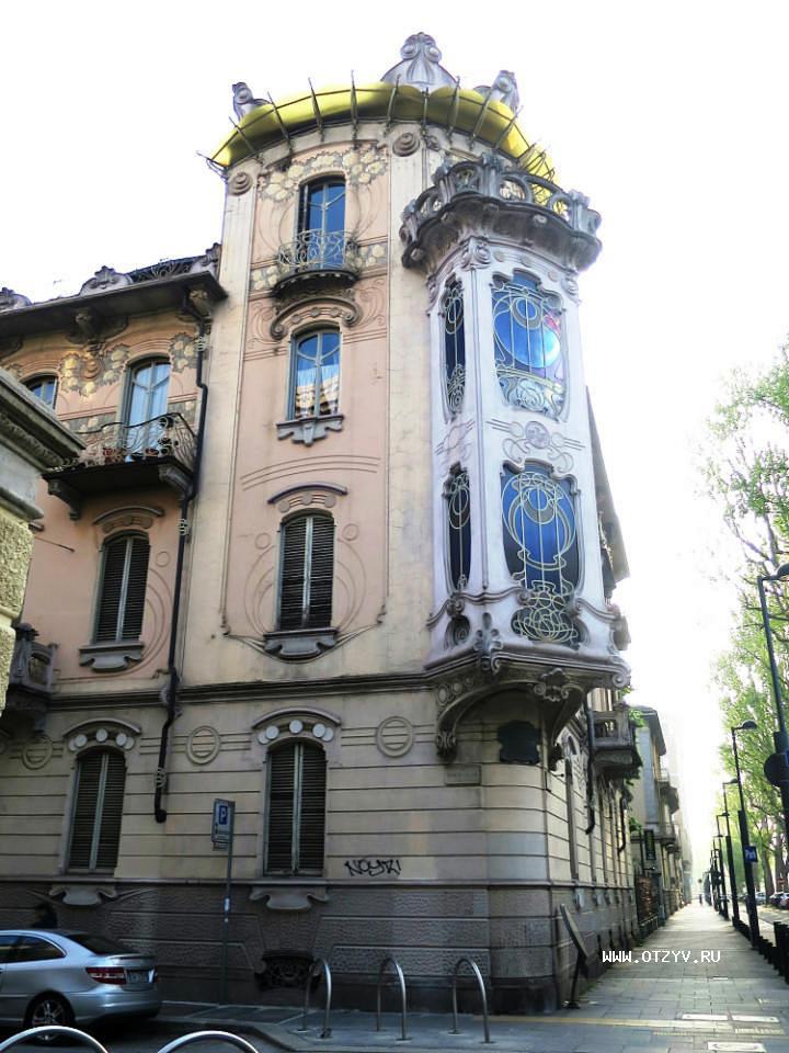 Houses in Vercelli price