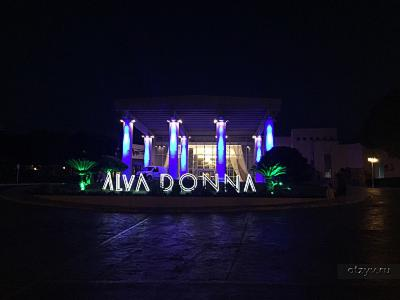 Alva Donna world palace (Alva Donna World Palace)
