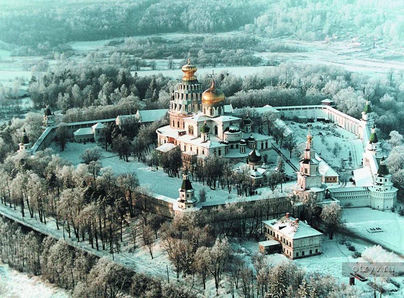 монастырь новый иерусалим подмосковье истра фото которых большие