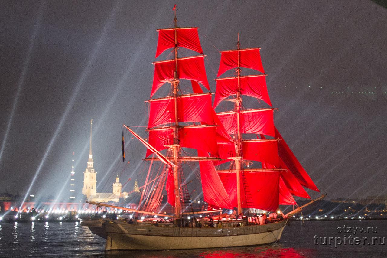 Gio маршрут корабля алые паруса в городе санкт петербурге согласиться утверждением