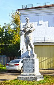 Памятник с крестом Макарьев Памятник Скала с колотыми гранями Калининск