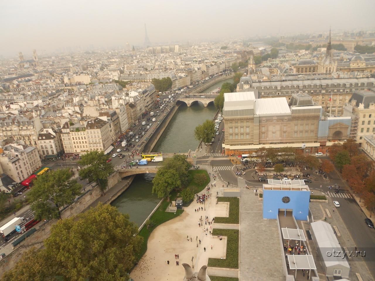 фото париж в сентябре