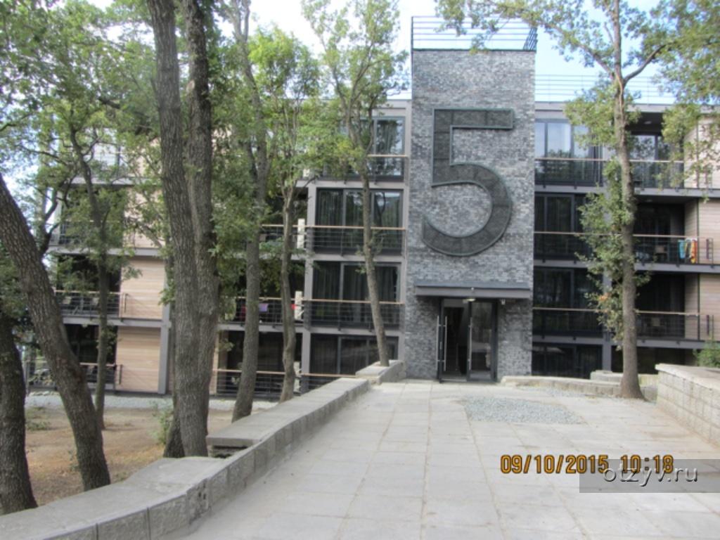 Руссия (бывш Россия) санаторий, Ялта, цены лето 2 16