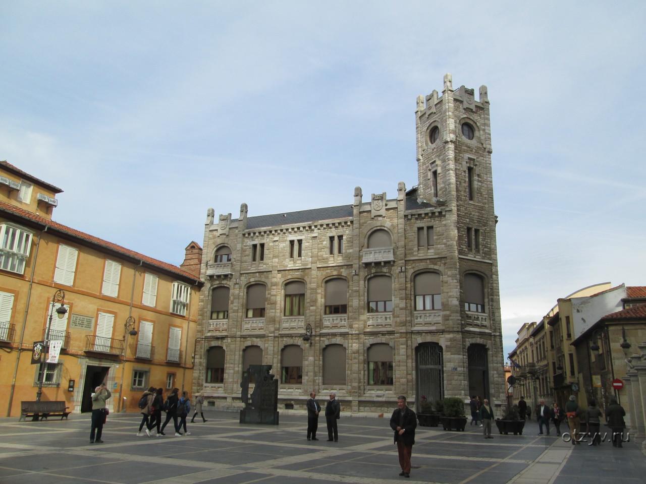 город леон испания фото купил