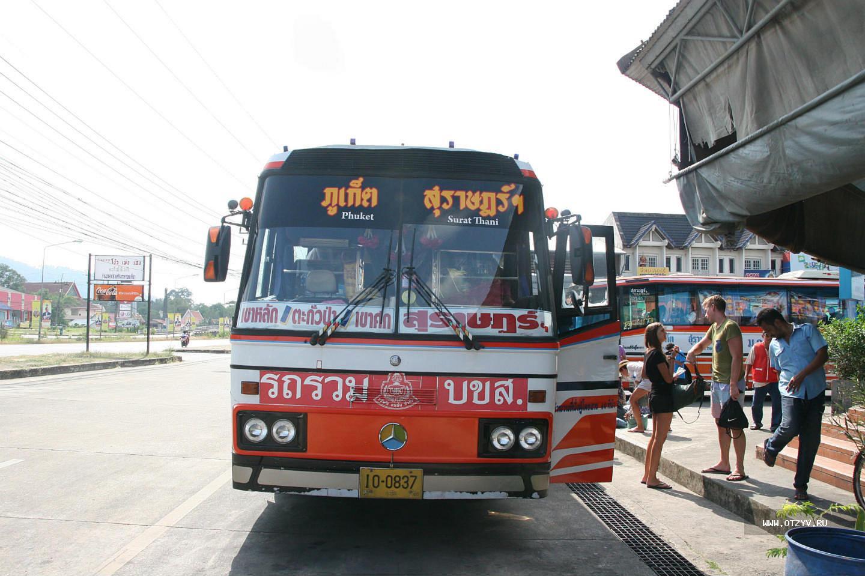 Трогать девушку в автобусе смотреть онлайн 15 фотография