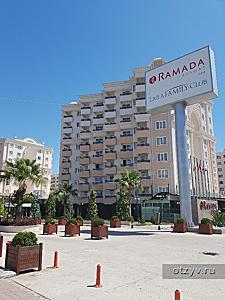 Рамада Лара (Ramada Resort Lara)
