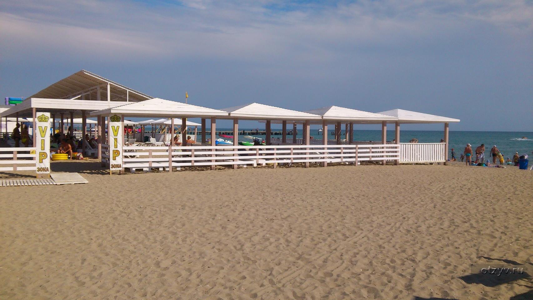 Платные пляжи в евпатории фото