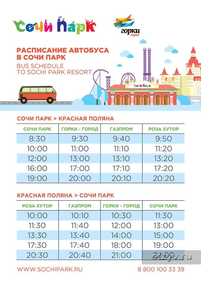 Адлер авиабилеты купить lang ru билеты на самолет симферополь стоимость