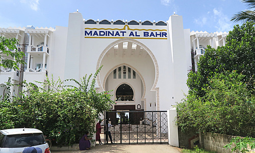 Madinat Al Bahr Business & Spa Hotel 5* (Занзибар)