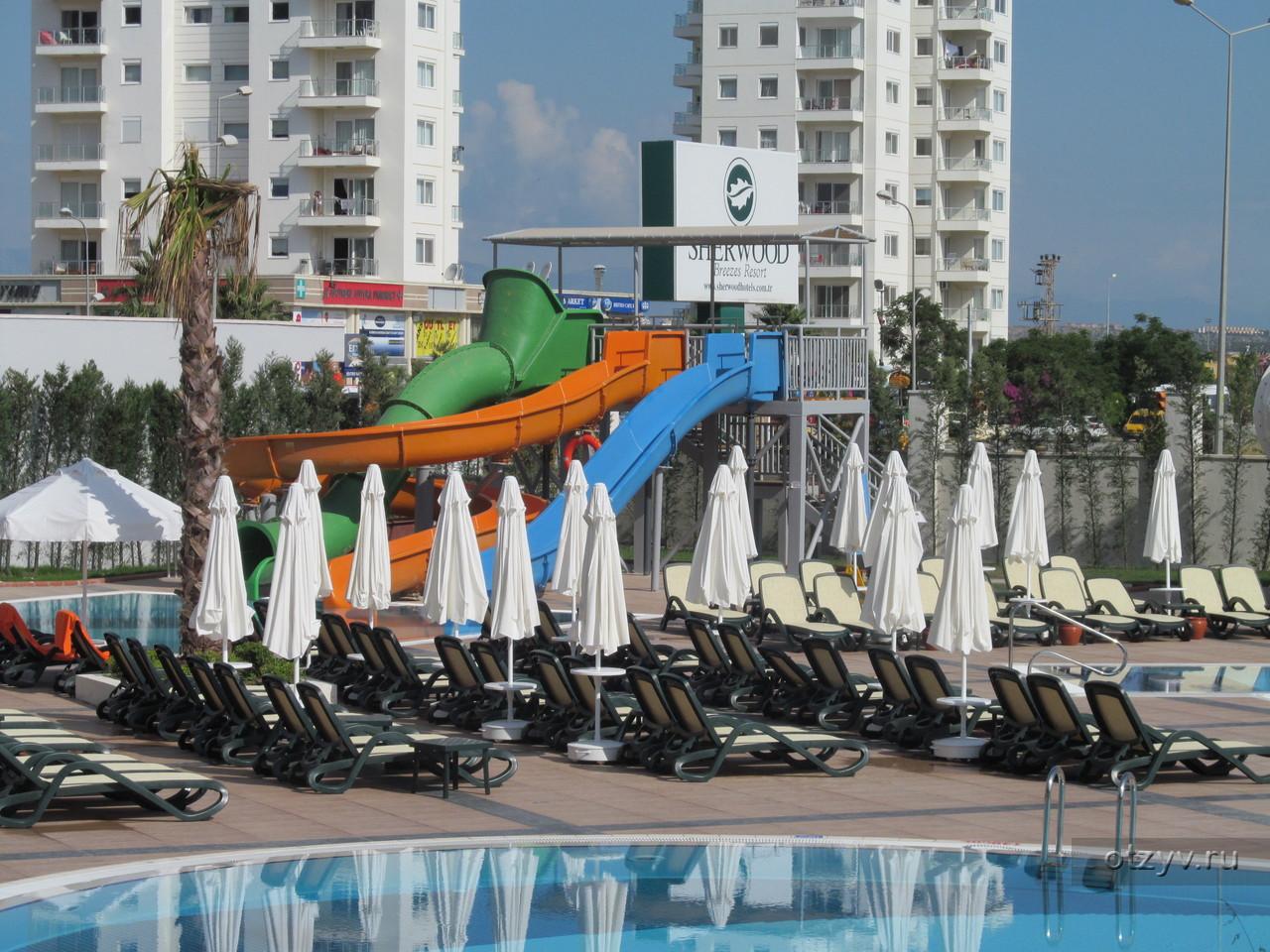 Турция отель шервуд бризес отзывы фото