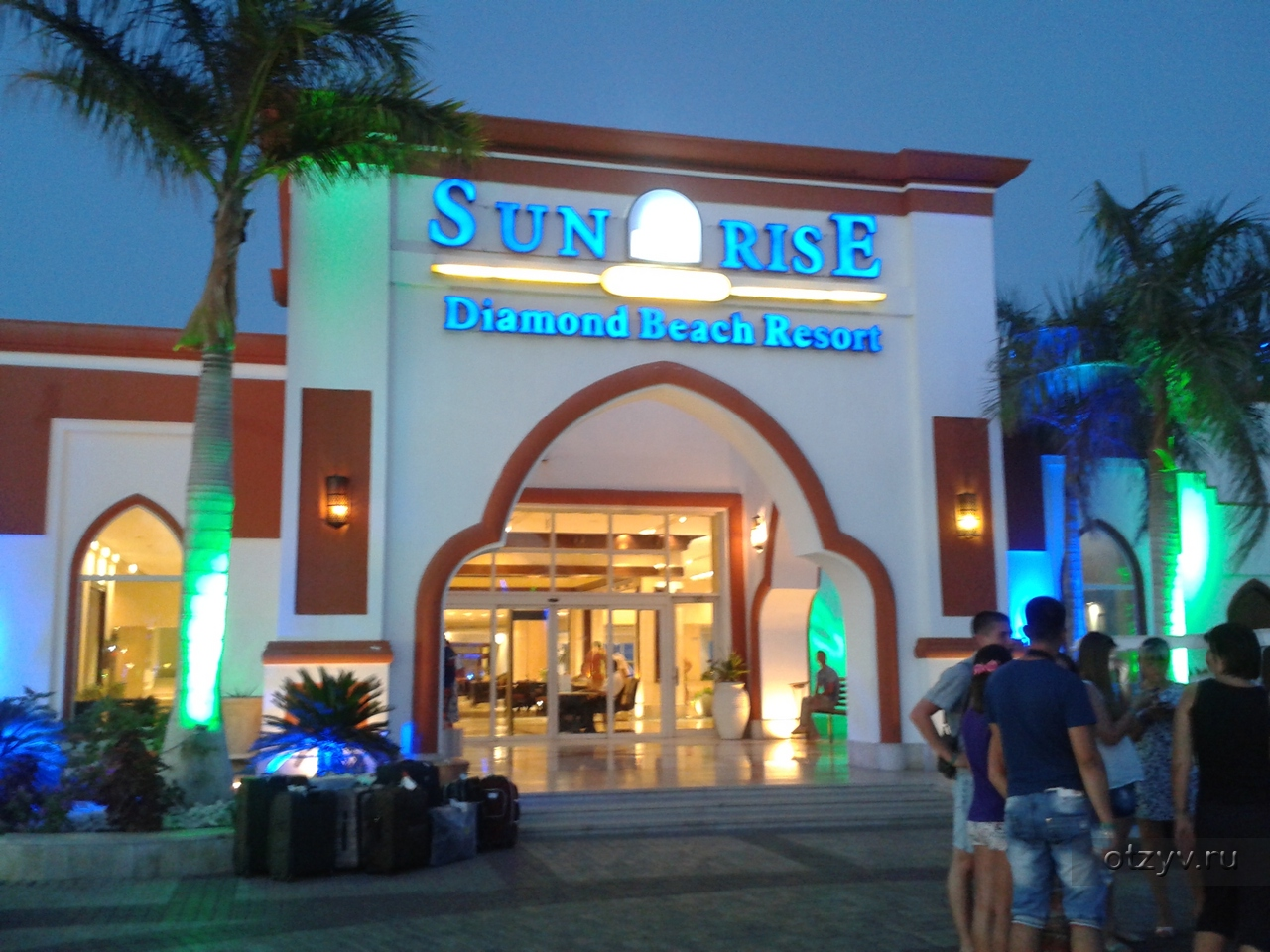 Regina Aqua Park Beach Resort 4* (Египет/Хургада