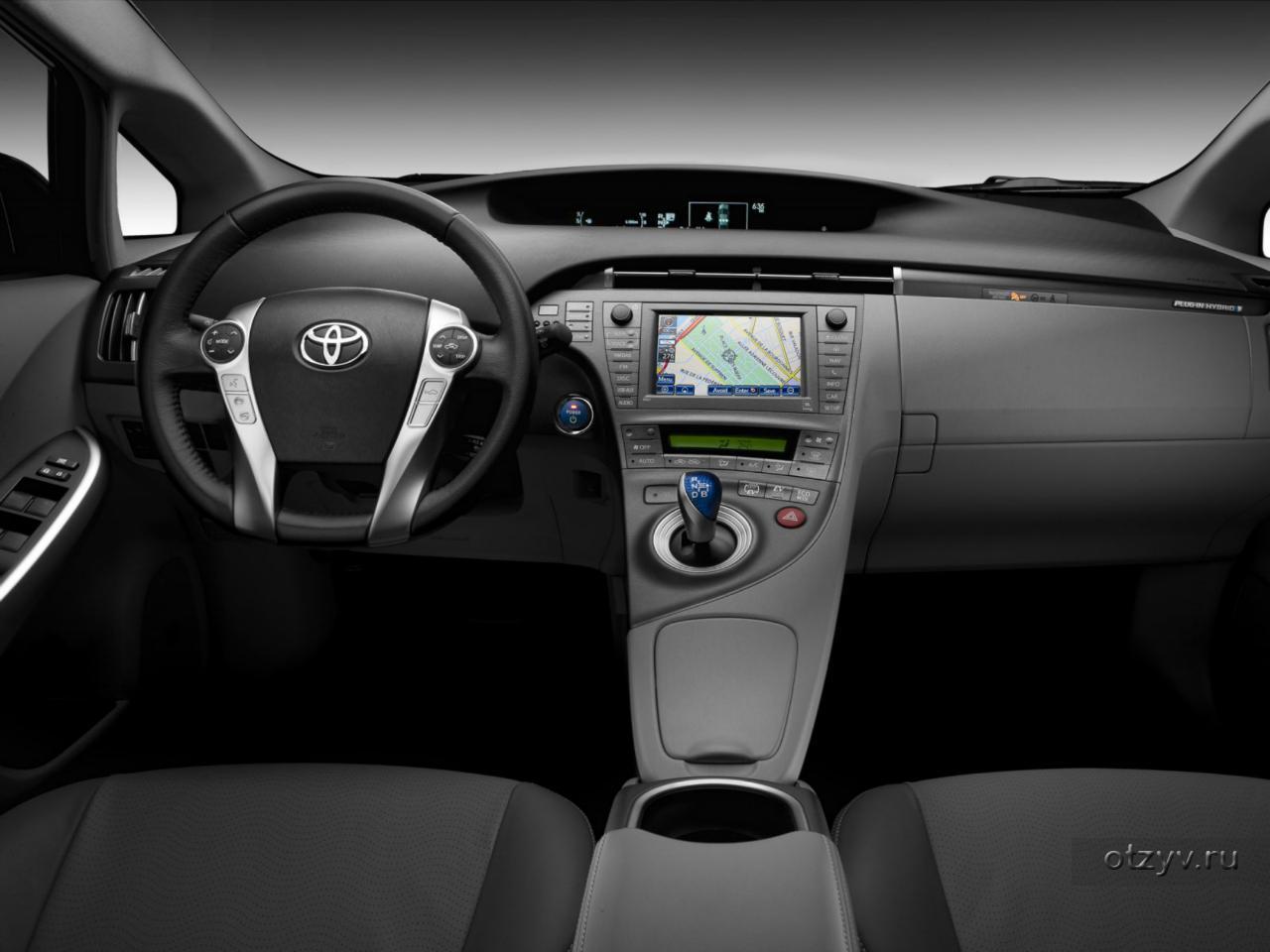 Toyota – купить Тойота в Украине, цена Toyota в автосалоне ...