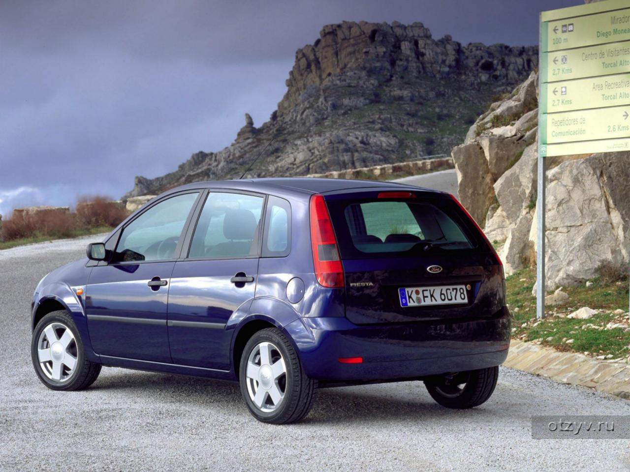 Ford Fiesta (Форд Фиеста) - Продажа, Цены, Отзывы, Фото ...