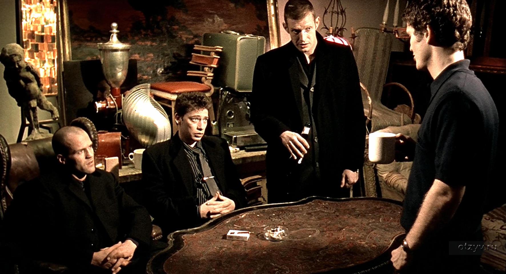 Во что играют в карты деньги два ствола игры покер на раздевания онлайн бесплатно