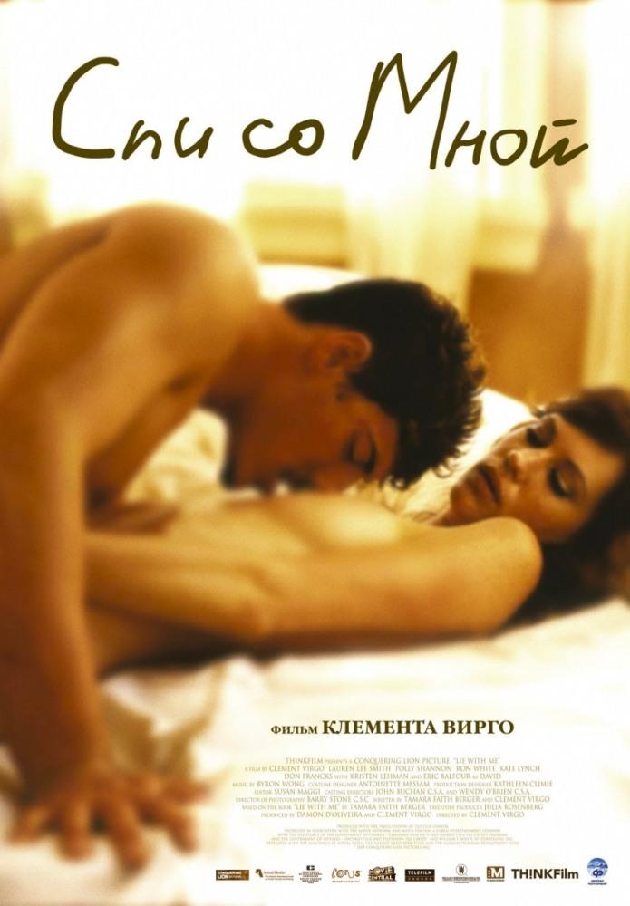 smotret-film-onlayn-seksualniy-appetit