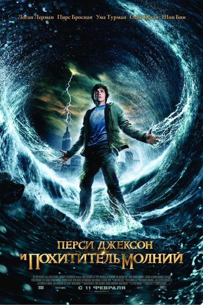 Percy Jackson The Lightning Thief Graphic Novel Pdf Download