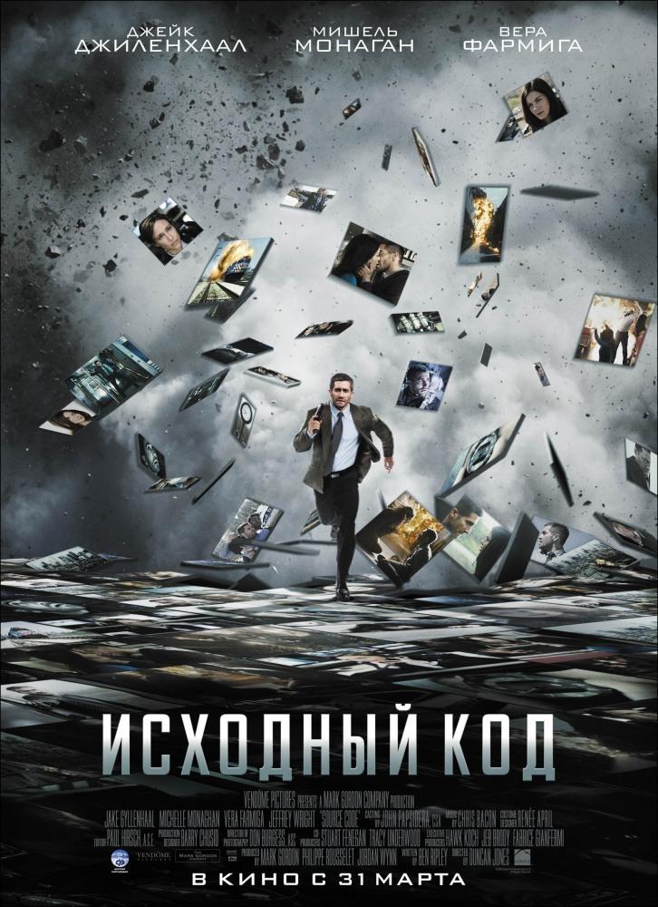 Нянь скачать торрент 2011.