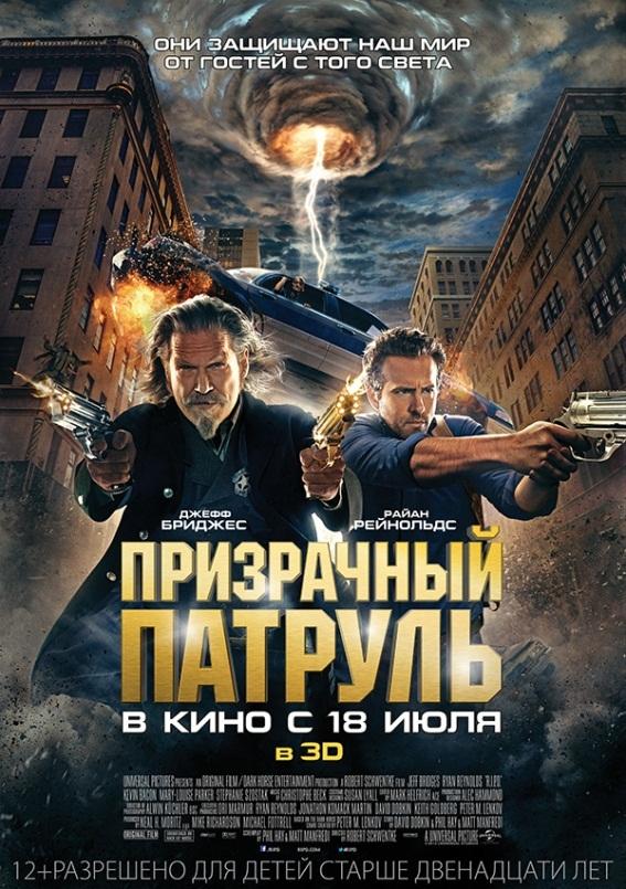 Кино в вологде в 2014 году