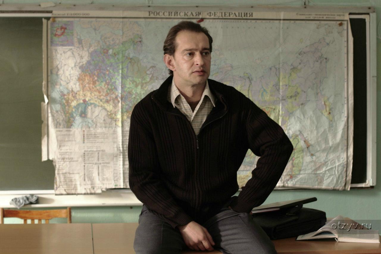 Смотреть онлайн русские учителя 9 фотография