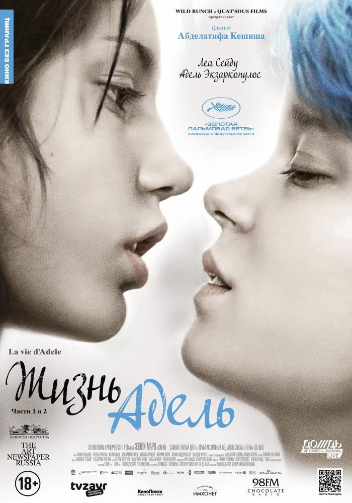 Порно фильмы с молоденькими девочками лесбиянками смотреть бесплатно онлине фото 450-279