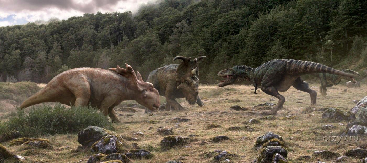 Прогулка с динозаврами 3d 5 фотография