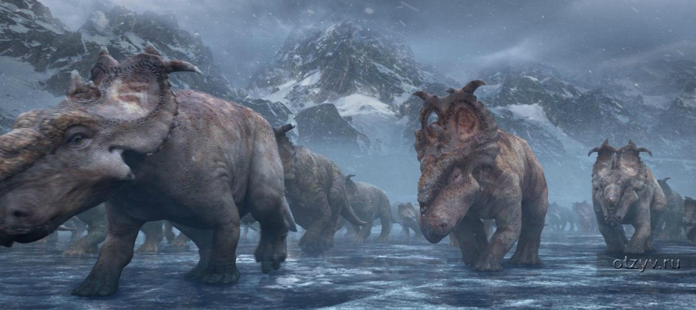Прогулка с динозаврами 3d 10 фотография