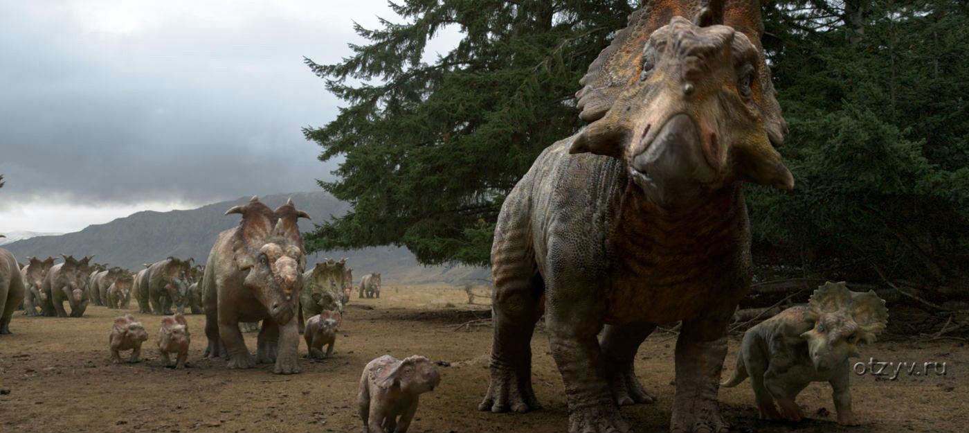 Прогулка с динозаврами 3d 18 фотография