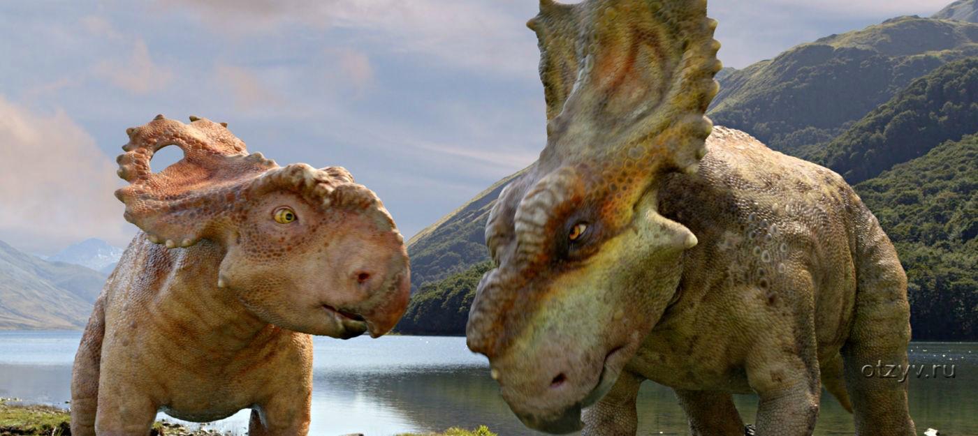 Прогулка с динозаврами 3d 6 фотография