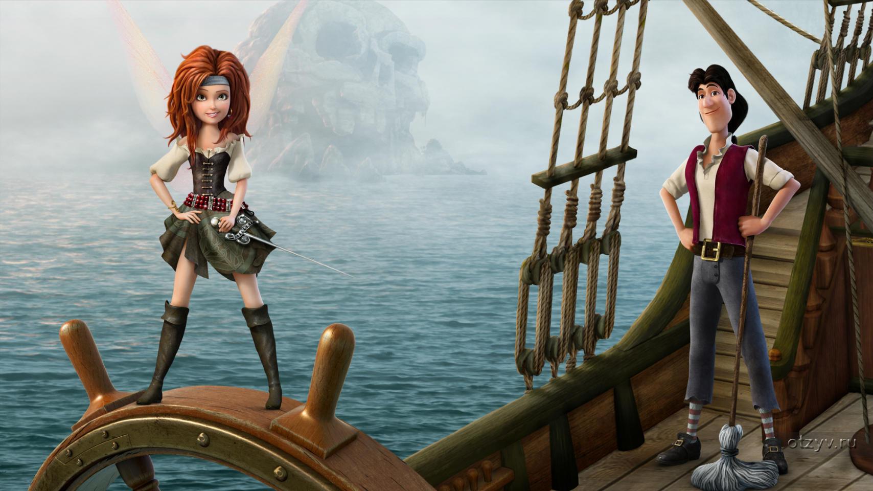 Мультфильм « Феи: Загадка пиратского острова