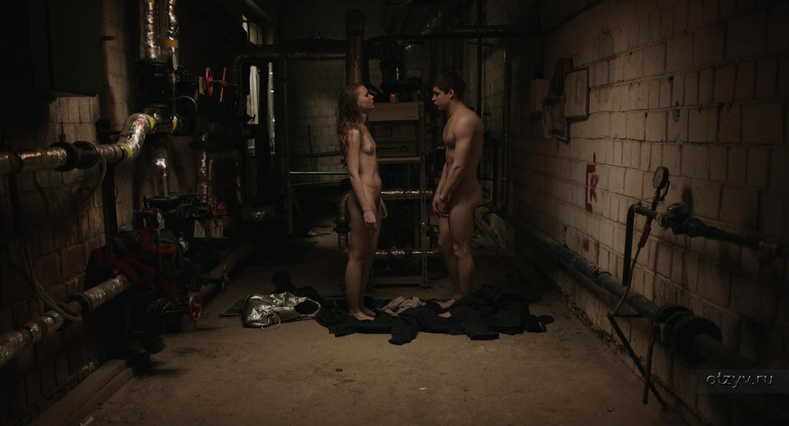 Секс в племени смотреть онлайн бесплатно 23 фотография