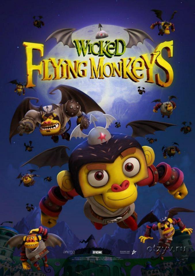Оз: нашествие летучих обезьян (2015) скачать бесплатно.