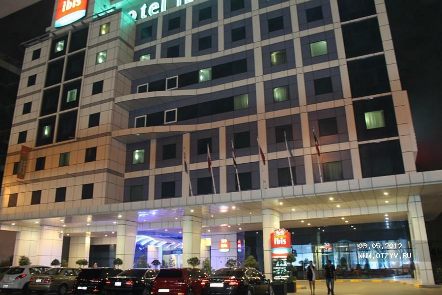 Ibis al barsha 3 дубай отзывы поморие аппартаменты