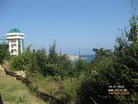 Paradise Beach фото