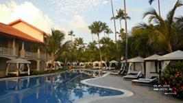 Majestic Elegance Punta Cana фото