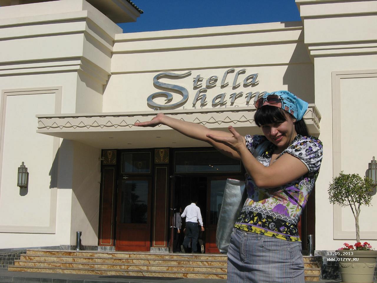 Шарм-Эль-Шейх, Stella Di Mare Beach Hotel & Spa 5*