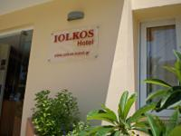Iolkos Hotel Apartments