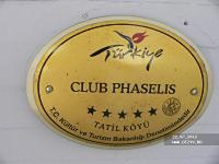 Club Phaselis фото